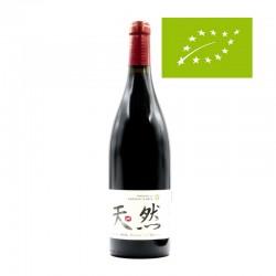 Vin Rouge bio IGP Côteau de...