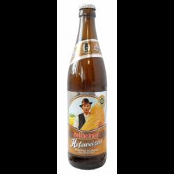 Bière Bellheimer Hefeweizen Hell